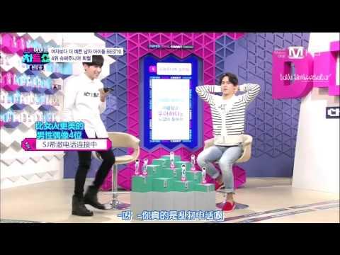 [中文]140328 Super Idol Chart Show 與希澈連線