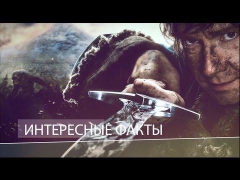 Хоббит: Битва пяти воинств - Интересные факты в фильмах