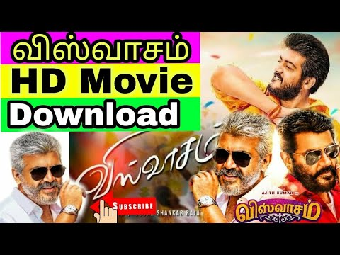 #2019 MOVIES #TAMILMOVIES HOW TO DOWNLOAD 2019 NEW TAMIL MOVIES WITHOUT TAMILROCKERS