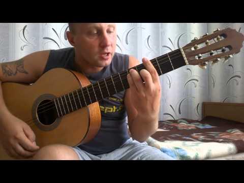 Уроки гитары.Сектор газа-Любовь раскумаренная