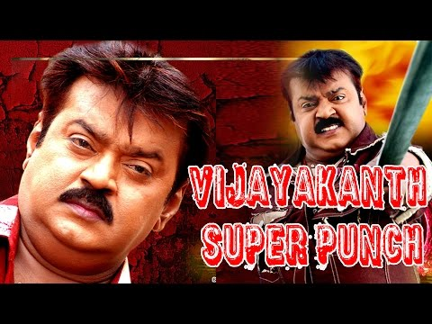 Vijayakanth Punch Dialogue From Thennavan Tamil Movie