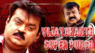 vijayakanth punch Dialogue from Thennavan Tamil Movie