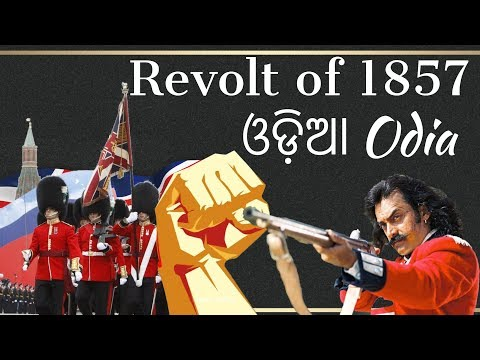 Odia -The Revolt of 1857 Second freedom struggle for independence - Modern Indian History in Oriya