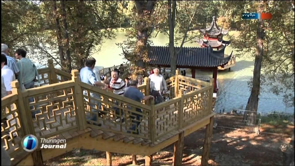 Chinesischer garten in wei ensee th ringen er ffnet for Chinesicher garten