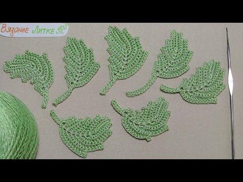 Ажурные узоры  крючком схемы crochet pattern