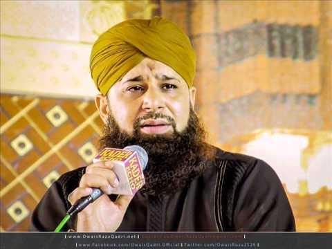 Lajpal Nabi Mere Audio By Muhammad Owais Raza Qadri Sb