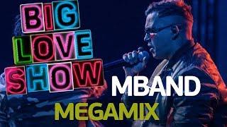 МBAND - Megamix (Она вернется/Правильная девочка) [Big Love Show 2018]