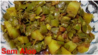 Dry Sem Aloo||Easy and delicious recipe by kitchen with Rehana||