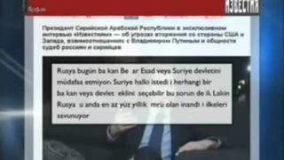 Suriye Şam Devlet Televizyonu Türkçe Haberleri 26.08.2013 Suriye Kızları Haber Ajansı