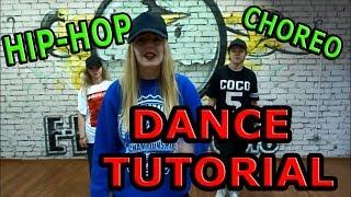 4. Легкий танец. Обучающее видео Хип-хоп танцы. Hip-hop Dance choreo tutorial.