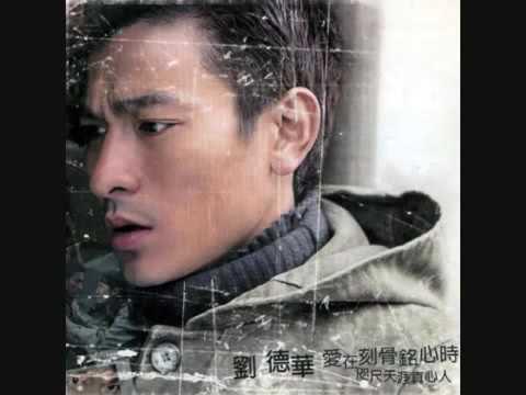 Andy Lau. 劉德華 愛在刻骨銘心時