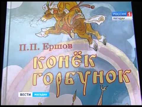 Губернатор Владимир Печеный поздравил всех первоклассников Колымы с Днем Знаний