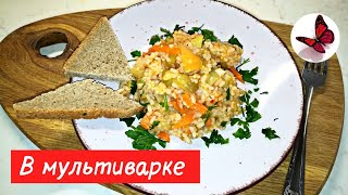 РИС с овощами без мяса в мультиварке Вкусный полезный ужин