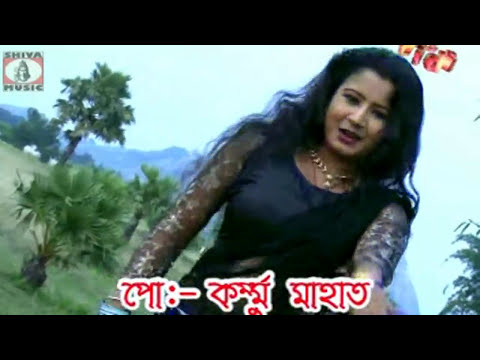 Purulia Video Song 2016 - Lal Tuktuk...