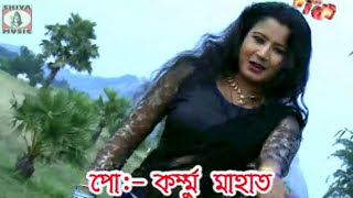 Purulia Video Song 2016 - Lal Tuktuk Lipstick | Video Album - Bhat Nai Toh