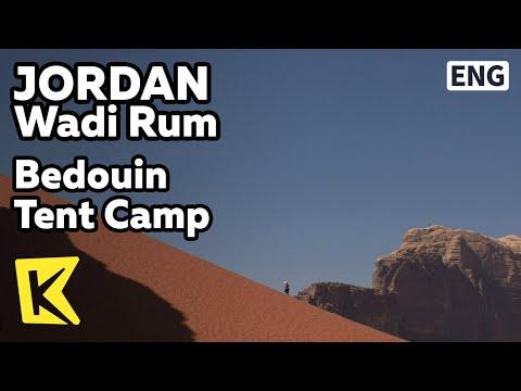 【K】Jordan Travel-Wadi Rum[요르단 여행-와디럼]모래 언덕과 베두인 텐트/Bedouin Camp/Tent/Sand Dune/Four Wheel Vehicle