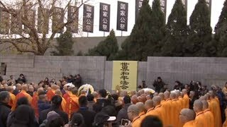 Buddhist Assembly for Peace to remember massacre victims