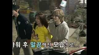 YoonA & Super Junior (Super Yoong) moment - Bestfriend - Stafaband
