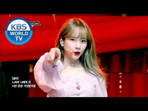 WJSN(우주소녀) - La La Love [Music Bank / 2019.02.08]
