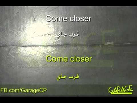 Closer   Ne yo   Arabic Lyrics ترجمة عربية   YouTube 2