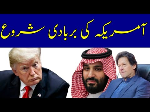 PAKISTAN AND SAUDIA ARABIA DECIED FUTURE OF AMERICA AND US DOLLAR WITH OIL | HAQEEQAT NEWS