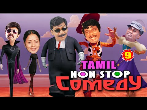 Tamil Comedy Scenes || Tamil Full Length Comedy Collections Vol.9  || Best Comedy Scenes