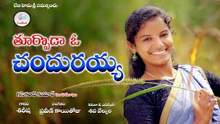 #shirisha TELLACHERA NEW FOLK SONG 2019 SANDHADI MUSIC CHANNEL Singer Kumar