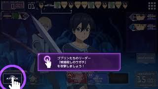 Sword art online alicization rising steel  game play trailer didacticiel