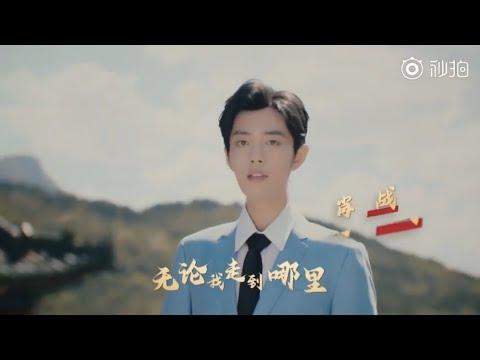 【肖战】中国群星倾情献唱《我和我的祖国》MV
