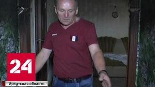 ЧП в Иркутской области: Молотов-коктейль бросили в дом главы села