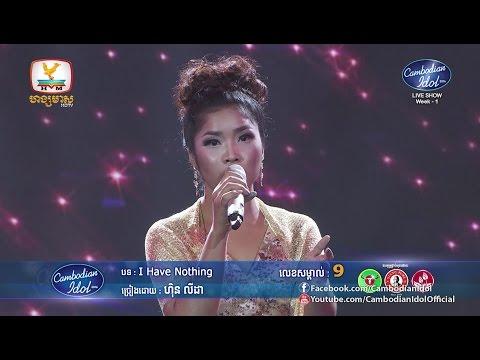 Cambodian Idol Season 2   Live Show Week 1   ហ៊ិន លីដា   I Have Nothing