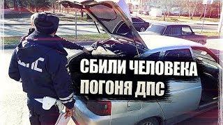 ПРАНК / СБИЛИ ЧЕЛОВЕКА / ПРАНК НАД ПОЛИЦИЕЙ (Реакция людей на мои выходки)