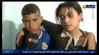 الطفل عبد الرؤوف يعود إلى اسرته سالما بعين البيضاء ولاية أم البواقي