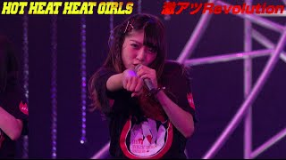 HOT HEAT HEAT GIRLS / 激アツRevolution【ダイジェスト】 2015/10/18(...
