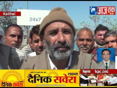 Kaithal Prem Parsang ke chalte hatya