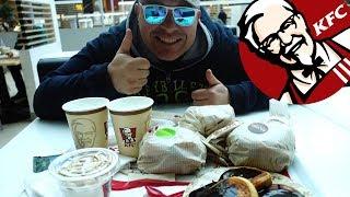 KFC - Grube śniadanie