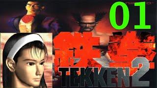 Tekken 2 - Jun - Walkthrough [01]