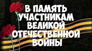 Plagiator - ИНСЦЕНИРОВКА БЕССМЕРТНОГО ПОДВИГА