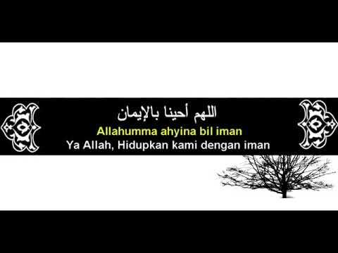 Doa Iman (Allahumma Ahyina Bil Iman)