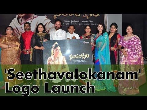 'Seethavalokanam' Logo Launch l Madhu Shalini
