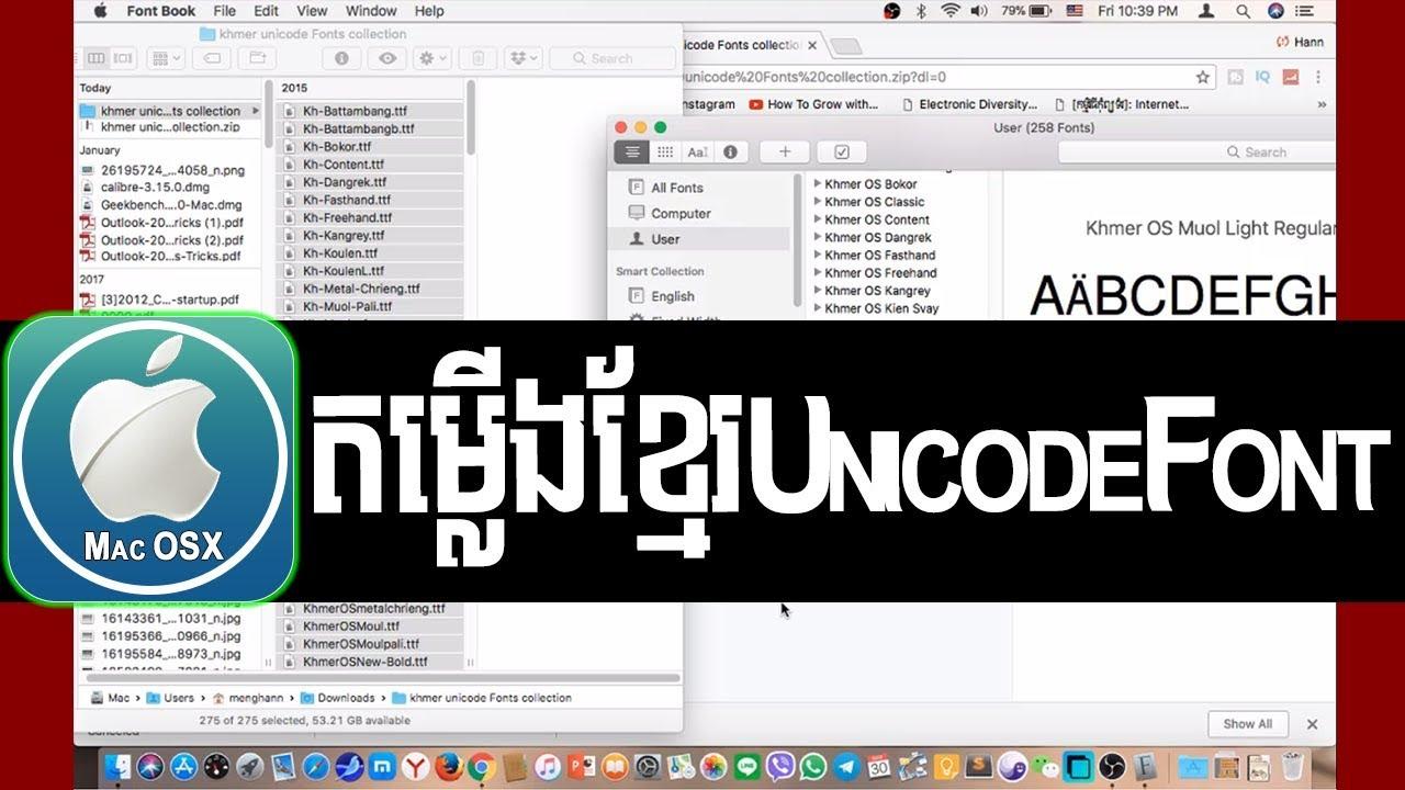ទាញយក Khmer Unicode សម្រាប់ windows និង Mac