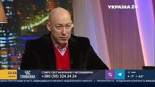Гордон о трудоустройстве журналистов каналов Медведчука и своем интервью со Сванидзе