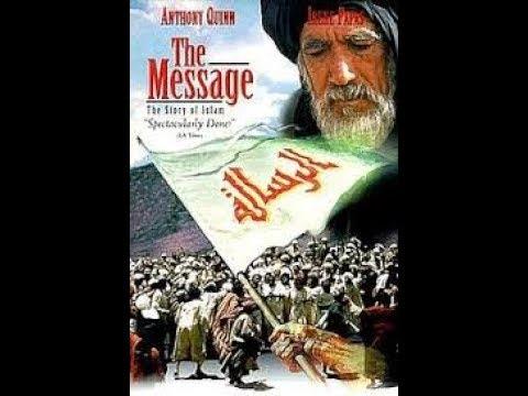 Hazrat Muhammad S.A.W Full Movie In Urdu - The Spread Of Islam