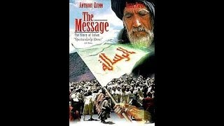 Hazrat Muhammad S A W Full Movie in Urdu The Spread of Islam