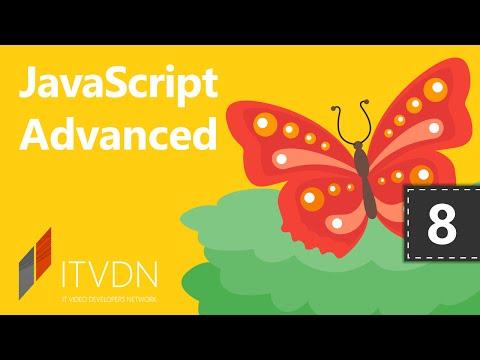 Видеокурс JavaScript Advanced. Урок 8. Cookies и сохранение данных на стороне клиента