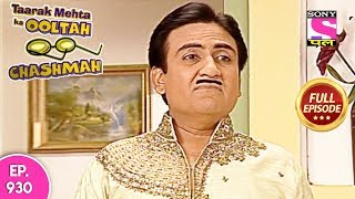Taarak Mehta Ka Ooltah Chashmah - FullEpisode 930 - 30th January, 2018