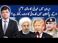 Dunya Kamran Khan Ke Sath - 1 January 2018 | Dunya News