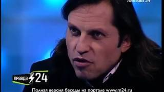 Download Гетеросексуальный Александр Ревва Mp3 and Videos