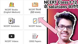 NCERT Books and Solutions app kaise use kare-How to use an app|How to use NCERT solutions and books screenshot 4
