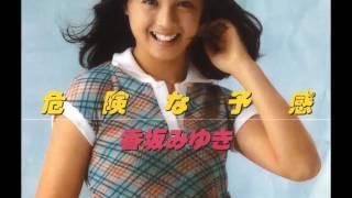 作詞:杉山政美 / 作曲:都倉俊一 5枚目のシングル。 この頃まではデモ...